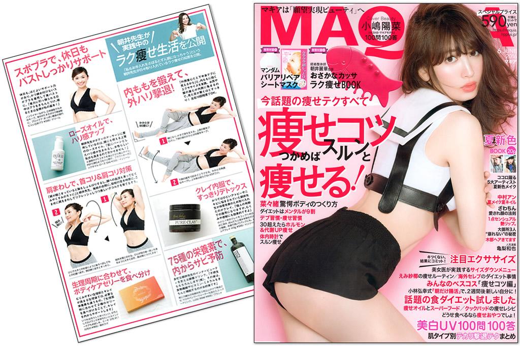 meemo 公式雑誌3