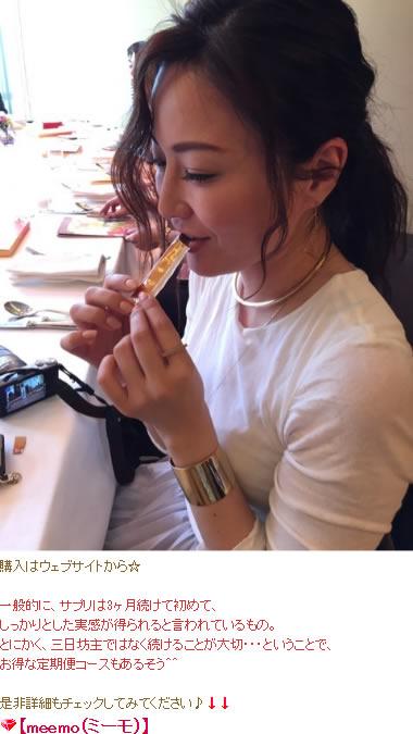 鈴木絢子さん⑦