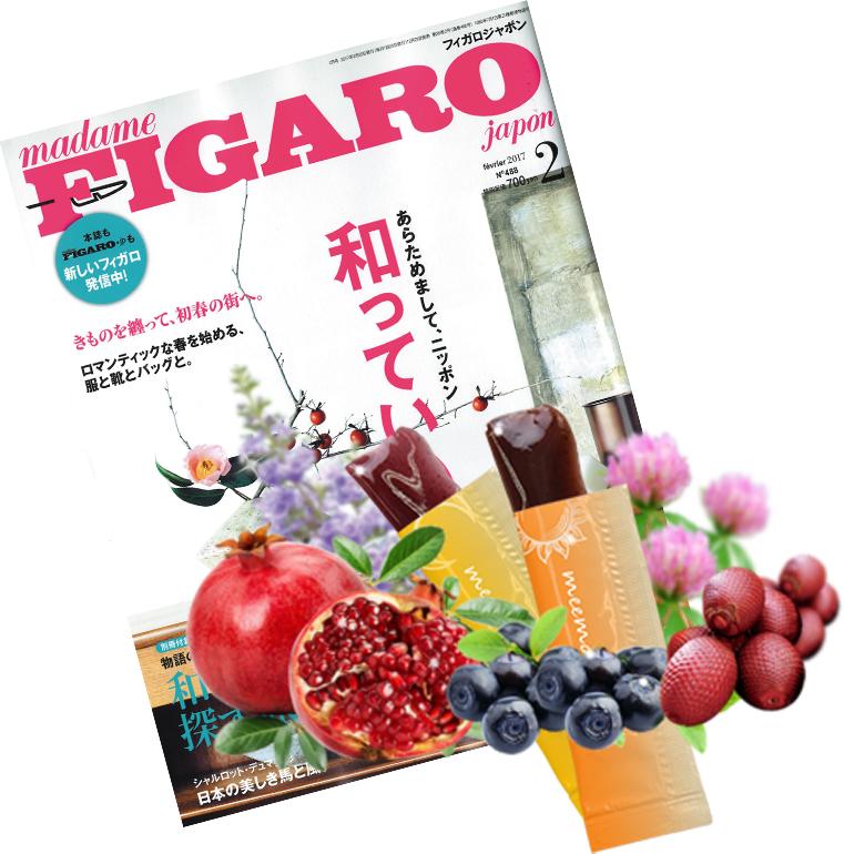figarotop